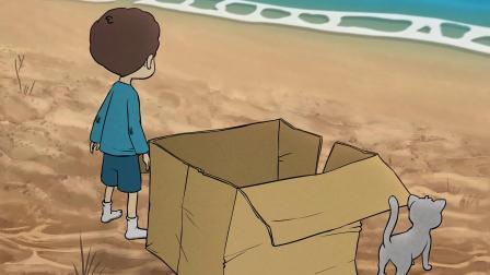 获得44个全球大奖的虐心动画《盒子》