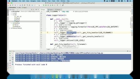 python爬虫项目实战day1-05_实现代理池的工具模块
