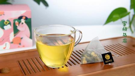 君晓天云小主请安茶白桃茶包蜜桃乌龙茶桂花乌龙茉莉绿茶玫瑰花茶包