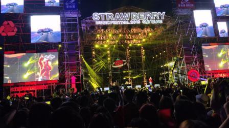 2019贵阳草莓音乐节TizzyT 《party是我家》