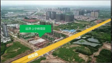 滁州市来安县汊河新区向荣路西侧62+66亩招拍挂地块全景视频