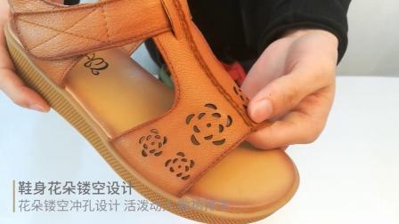 君晓天云夏季真皮软底凉鞋中年女鞋妈妈鞋复古镂空大尺码厚底中老年女皮鞋