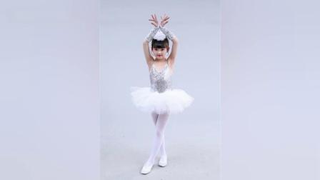 君晓天云六一儿童爵士芭蕾舞演出服女童小天鹅舞蹈表演服幼儿亮片蓬蓬纱裙