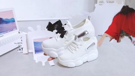 君晓天云内增高女鞋坡跟小白鞋10cm厚底休闲运动鞋布面透气鬆糕鞋2019新款