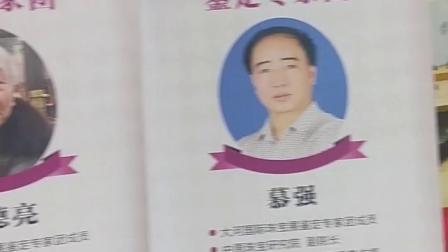 珠宝鉴定师-2019郑州珠宝展会-翡翠鉴定培训