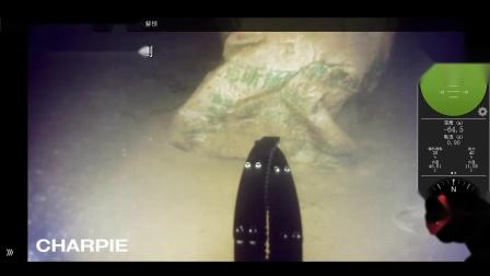 千岛湖水下垃圾检测