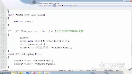 千锋物联网教程:24_析构函数