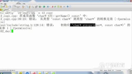 千锋物联网教程:27_const修饰的成员函数