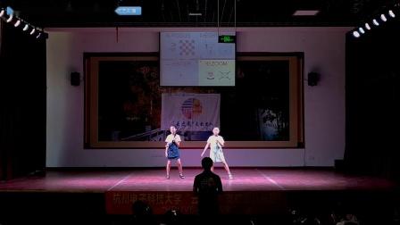 """童年 何乐彦 陈哲 -""""云之教""""文艺汇演"""