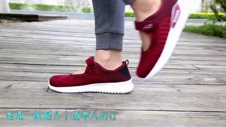 君晓天云2019夏季新款老北京布鞋魔术贴中老年跳舞鞋广场妈妈老妈散步旅游