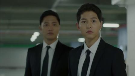 韩剧 | 特别任务出事了 @太阳的后裔