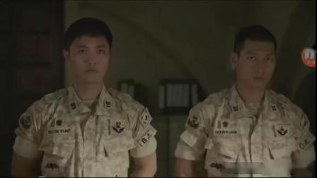 韩剧 | 厉害的大队长 @太阳的后裔