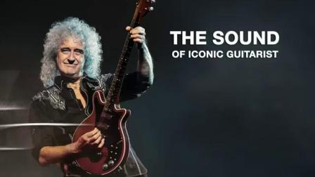 AmpliTube Brian May - 令人震撼的音色全新来袭