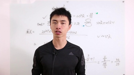 高中数学 99高一数学三角函数齐二次式