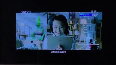 CETV1《法治天下》之后的广告(2019.8.15)