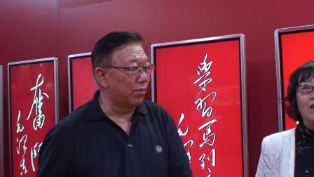 警营书法家孙永奇挥毫助力黑龙江文博会