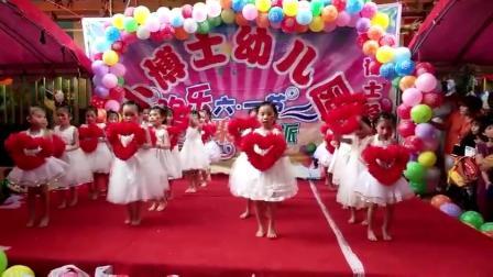 君晓天云运动会开幕式道具六一儿童节幼儿园舞蹈道具加密爱心钢丝花环包邮