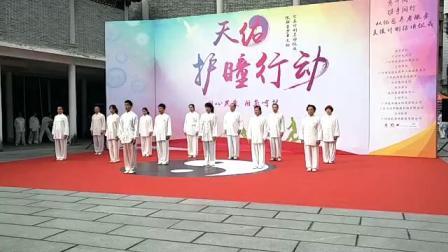 2018年12月15日纯阳观集体陈式28式表演