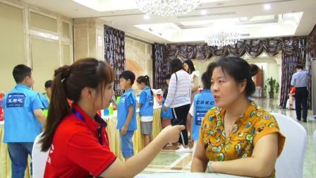 2019中国脑力王全国赛河北赛区家长专访