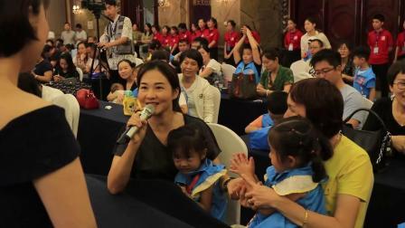 2019中国脑力王大赛全国晋级赛颁奖典礼