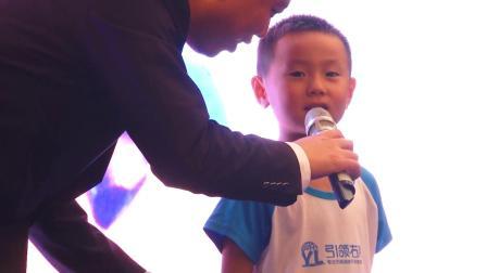 2019中国脑力王大赛全国总决赛颁奖盛典