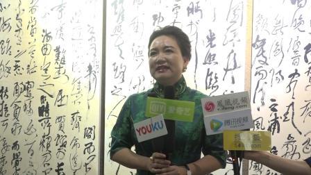雪晴夕照——劉上民書法展在上能藝術當量美術館正式開幕