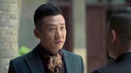 《破晓》男子突然看到一个人,竟是当面被枪的朋友,陈小春!-国语720P(2)