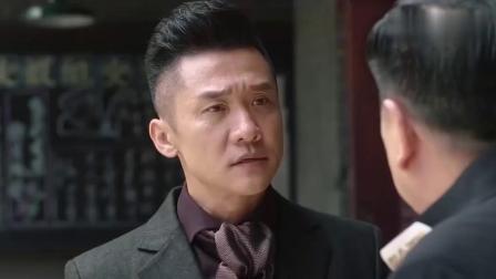 《破晓》探长故意安排此事,陈小春也有所察觉,这一身行头太帅了-国语720P(2)