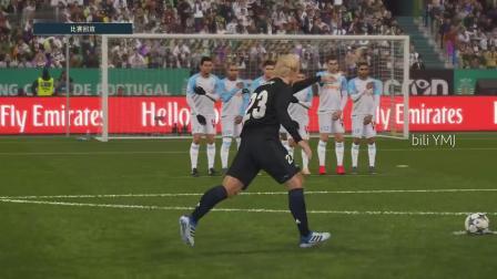 发型在变脚法不变 实况足球还原贝克汉姆精彩任意球 马赛vs皇马