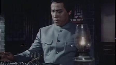 《再向虎山行》第16集 国语版高清