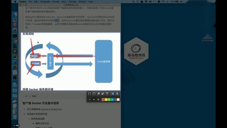 python爬虫实战斗鱼弹幕爬取02-asyncore介绍&实现流程