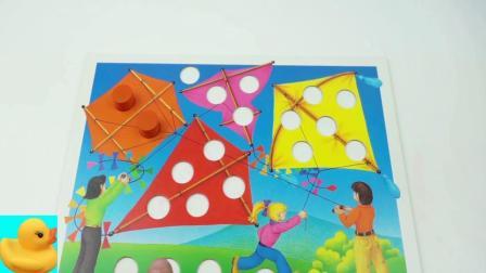 玩拼图玩具认识形状
