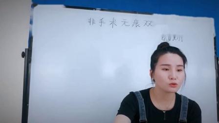 上海日式重睑,日式埋线双眼皮,曾曾老师