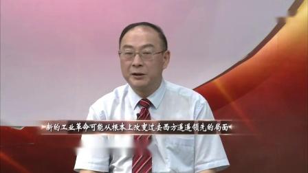 完整视频:金灿荣《百年未有之大变局下的中国》