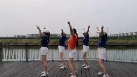 舞灵美娜子广场舞  姐妹版(六)《干就完了》