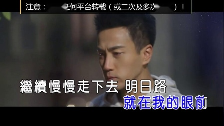 SWIN S歌曲ktv字幕版本合集