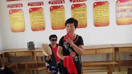 吕剧《借亲》选段蔡桂荣演唱