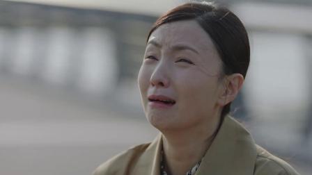 《小欢喜》 乔英子跳海!中国式父母的爱,错了吗?