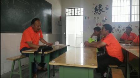 2019年广东佛山援助越西致富带头人培训-致富领头雁 奋斗普华章