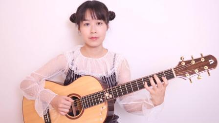 陪你练琴 第91天 南音吉他小屋 吉他基础入门教学教程