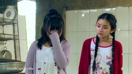 偷梦者 Kẻ Cắp Giấc Mơ 演唱 方 青 Phương Thanh