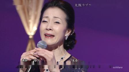 大阪ラプソディー(再編曲バージョン) ----- 坂本冬美&マルシア