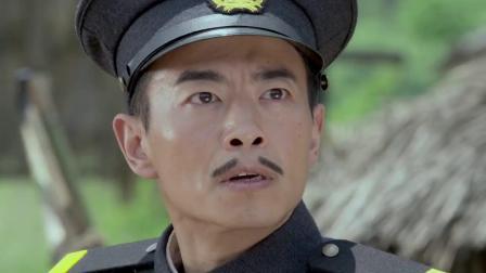 【李三枪】警备队巡逻被鬼子伏击