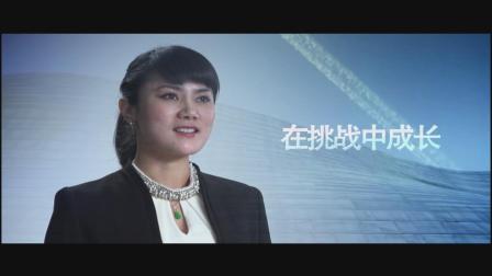 味斯美企业宣传片(2019)