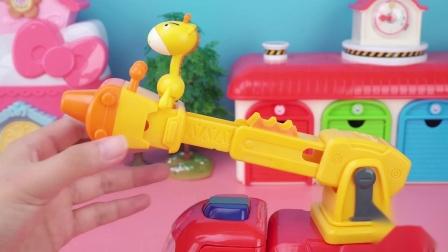 救援宝贝可变形拆卸工程车玩具