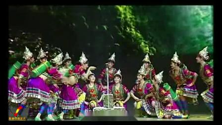 瑶族舞蹈一水
