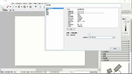 G003  创建和保存LayOut文档