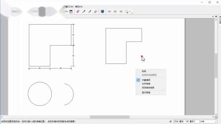 G007  绘制图形一(直线弧线曲线徒手线)