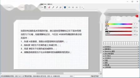 G011  编辑图形三(颜色填充)