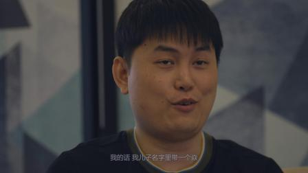[TI9纪实] Dota奶爸
